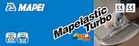 Гидроизоляция террас и балконов быстрого схватывания ,Mapelastic TURBO Mapei