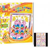 Волшебные контуры 2601-04 Торт (Vladi Toys)