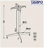 Опора для столу Tempo 11.473.24 покриття матовий хром, фото 3