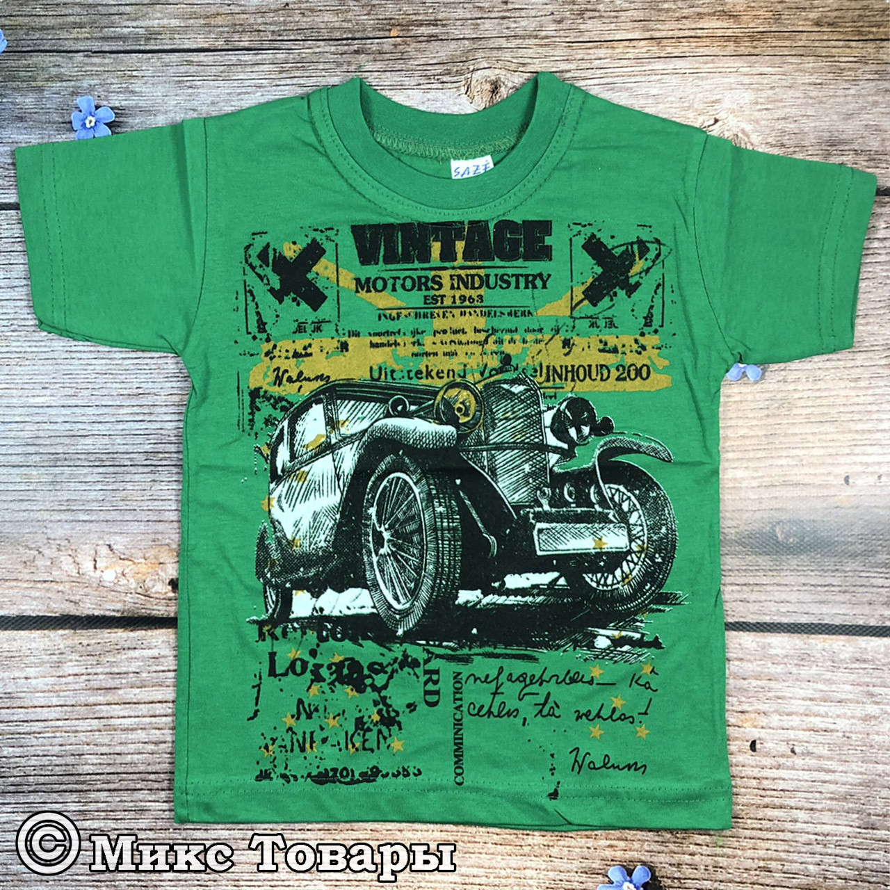 Зелёная футболка для мальчика Размеры: 4,5,6,7,8 лет (8214 ...