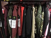 Зимова куртка Stone Island 4 кольори. Топ якість! магазин Стоун Айленд Нове надходження стоун копія топ., фото 1