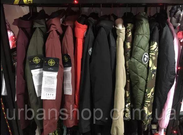 Зимова куртка Stone Island 4 кольори. Топ якість! магазин Стоун Айленд Нове надходження стоун копія топ.