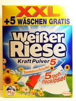 Стиральный порошок универсальный Weisser Riese  Kraft Pulver Sommerfrishe