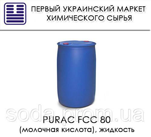 Purac FCC 80 (молочная кислота), жидкость
