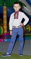 Детские штаны для мальчика. Штаны детские синий цвет, хлопок. Размеры 92-116