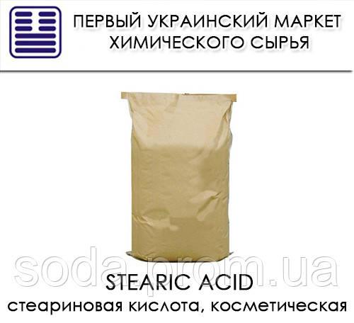 Stearic acid (стеариновая кислота, косметическая), хлопья