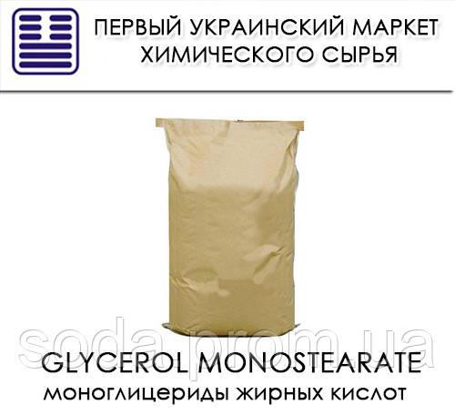 Glycerol Monostearate (моноглицериды жирных кислот), гранула