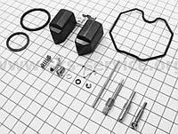 Ремонтный комплект карбюратора 125-150сс