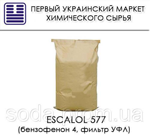 Escalol 577 (бензофенон 4, фильтр УФЛ)