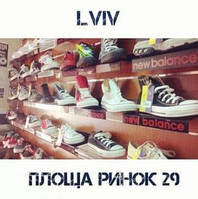 Кеди Converse Chuck Taylor CT2 Vans Old skool венс all star wars Dr.Martens магазин кеды Vans Marvel, фото 1