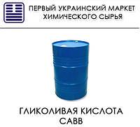 Гликоливая кислота, CABB