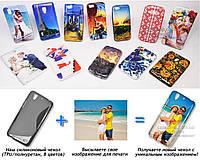 Печать на чехле для HuaweiAscend G630 (Cиликон/TPU)