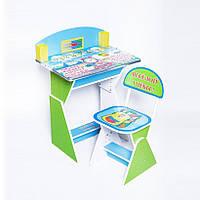 RUS Парта + стул E2017 GREEN-BLUE Веселой учебы