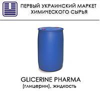 Glicerine pharma (глицерин), жидкость