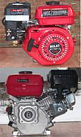 Бензиновый двигатель Weima BТ170F-S (вал 20мм, шпонка) (7,0)л.с.