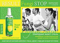 Средство от запаха обуви и грибка RESULT Fungi Stop