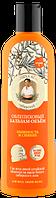 Облепиховый бальзам-объем для волос Пышность и сияние Рецепты Бабушки Агафьи на Соках