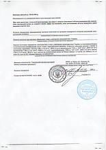 sertifikaty0001.jpg