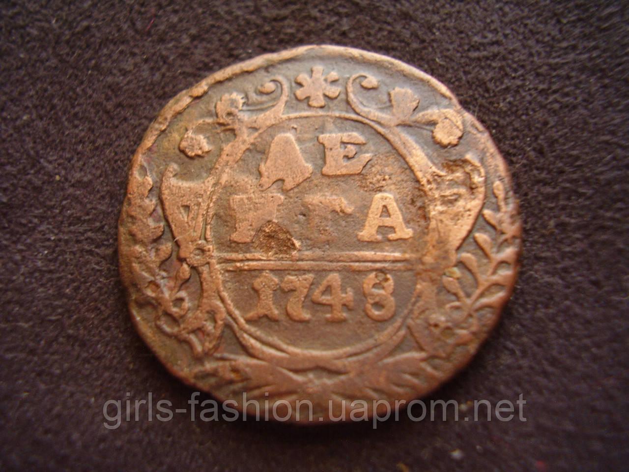 Денга 1748 года цена разновидность лопата мд