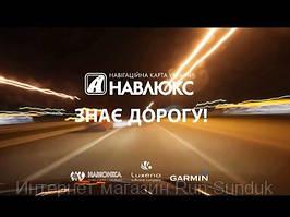 Компания «Навионика» выходит из состава инвесторов проекта Навлюкс