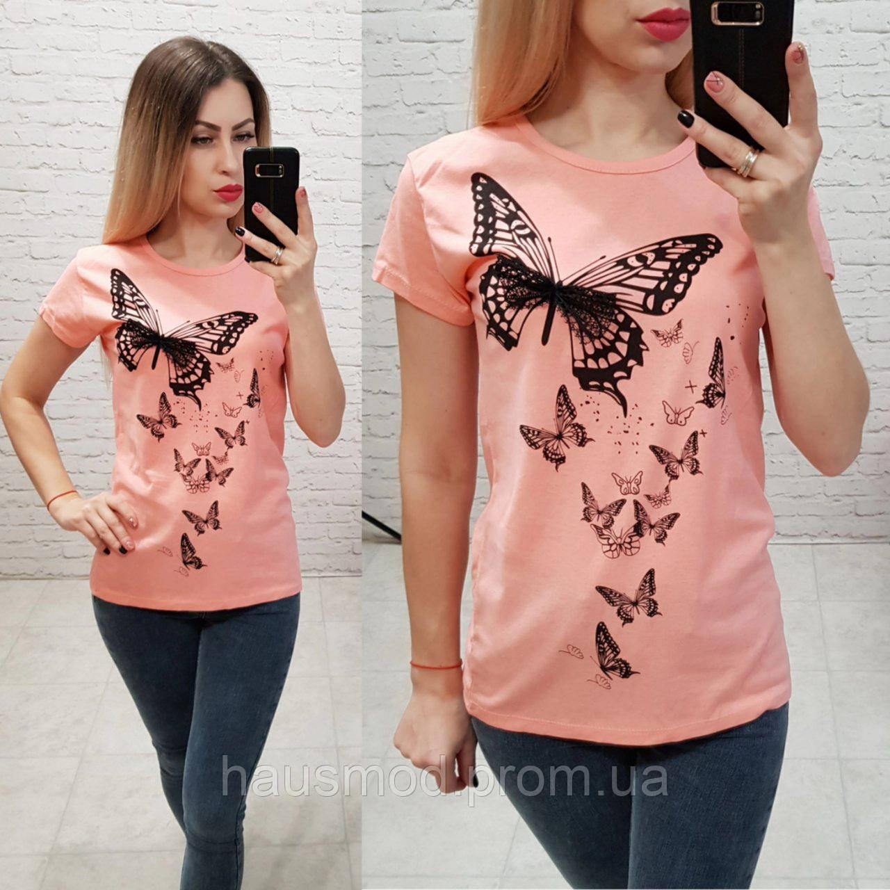 Женская футболка 100% катон бабочки Турция персиковая