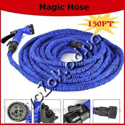 Волшебный шланг для полива Magic Hose (Xhose) 45 метров (150ft + насадка-распылитель)