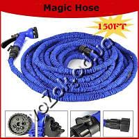 Волшебный шланг для полива Magic Hose (Xhose) 45 метров (150ft + насадка-распылитель), фото 1
