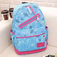 Современные рюкзаки. Стильный рюкзак. Городской рюкзак. Рюкзаки унисекс. Код: КРСК73, фото 1