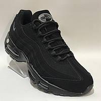 Мужские кроссовки Nike Air Max / реплика 42 р, фото 1