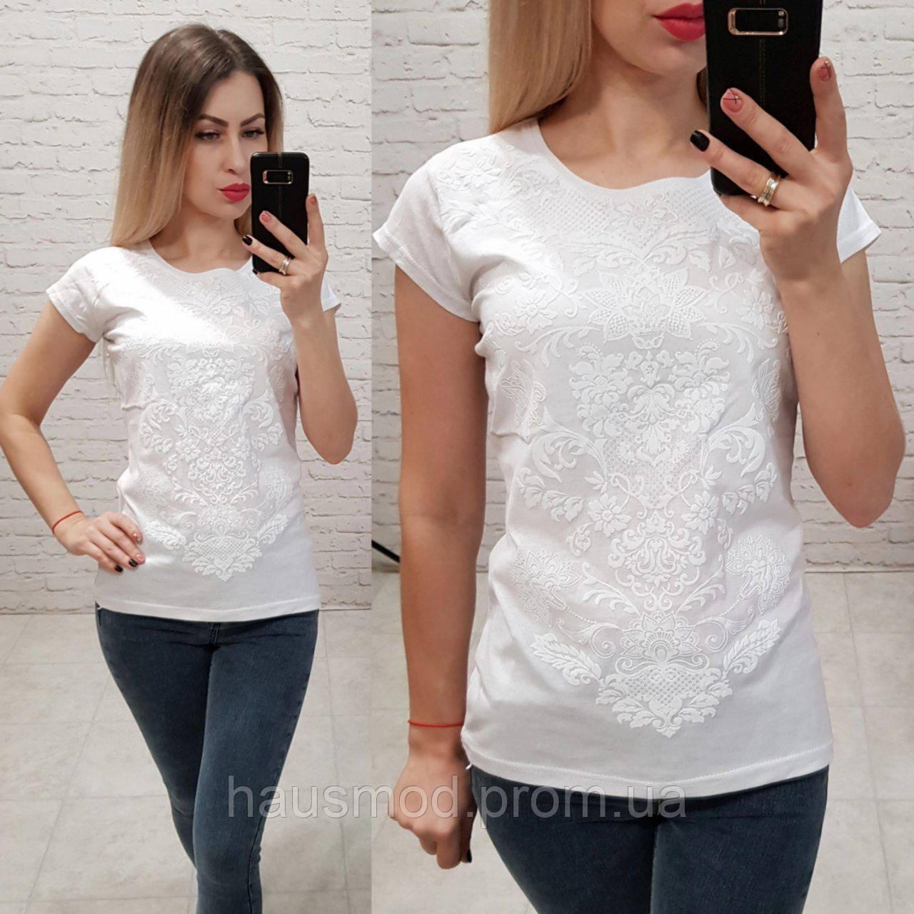 Женская футболка 100% катон узор выпуклый красивый Турция белая