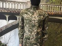 Камуфляжный костюм Пиксель ВСУ ММ-14 Уставной ef1c82fa7f00e
