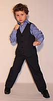 Школьная форма для мальчика жилетка и брюки синие в полоску