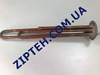 Тэн для бойлера Thermex 2000W (медь,D=63mm,L=310mm,1300W+700W,Kawai)