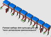 Подкормочное  приспособление для КРН (Пластиковая банка) КРН 46.1010-01 К-т 5,6-02