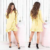 9e50698826d Платье в пол горох с длинным рукавом в Украине. Сравнить цены ...
