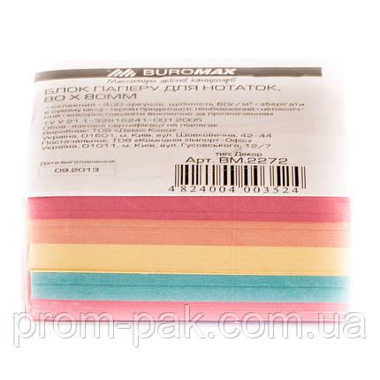 Листочки з кольорового паперу для записів Декор 80х80х300 ВМ 2272 склеєний, фото 2