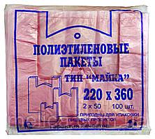 Полиэтиленовые пакеты Майка 22 х 36 см - 100 шт.