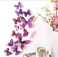 Виниловая наклейка бабочки 3D фиолетовые  12 шт.