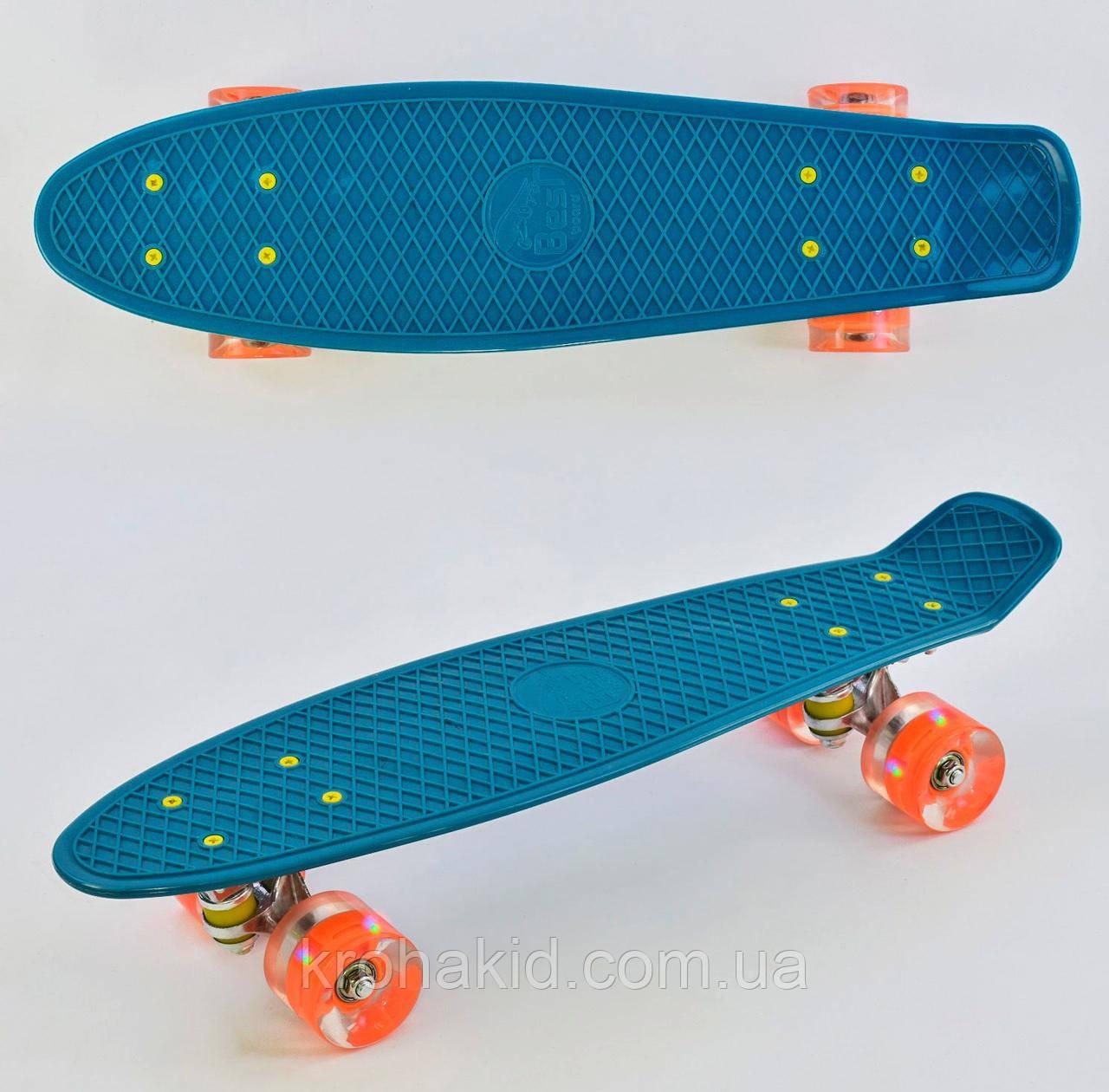 Скейт Пенни борд 3030 Best Board, БИРЮЗОВЫЙ ,  доска=55см, колёса PU d=6см СВЕТЯТСЯ