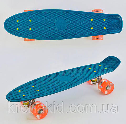 Скейт Пенни борд 3030 Best Board, БИРЮЗОВЫЙ ,  доска=55см, колёса PU d=6см СВЕТЯТСЯ, фото 2