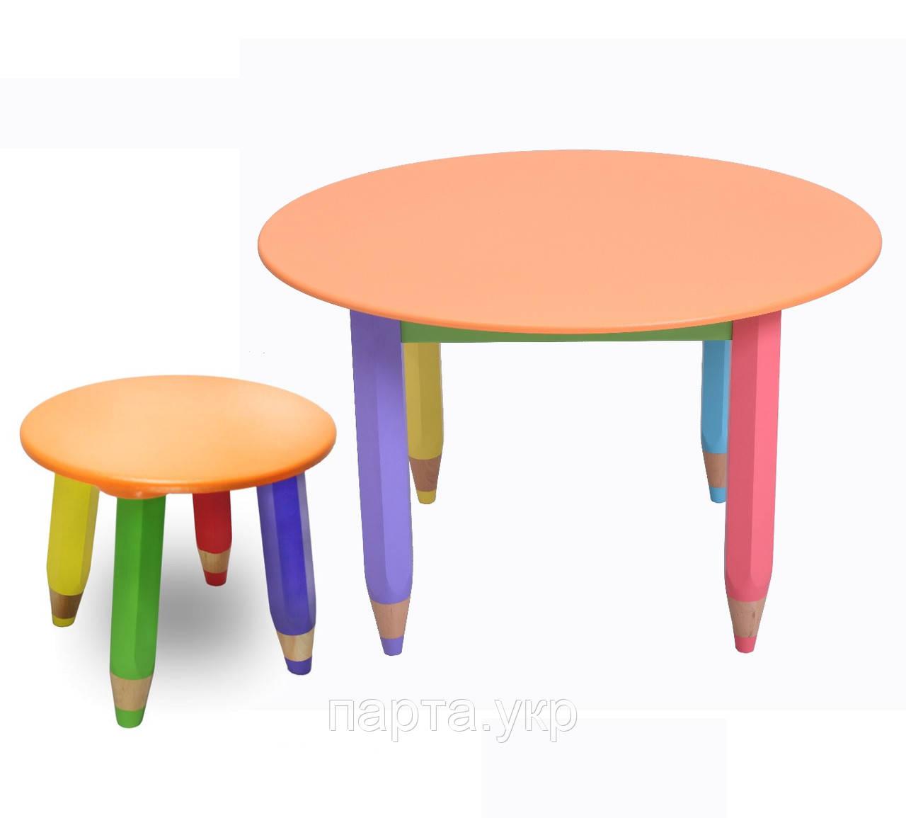 "Детский столик и табурет ""Карандашики"", 3 цвета"