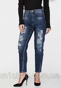 Женские рваные джинсы с высокой посадкой (8171sk)