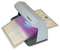 УФ детектор DORS-115, ультрафиолетовый детектор валют