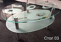 Стол стеклянный 03, фото 1