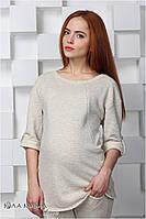 """Стильный свитшот  для беременных и кормления """"Suzanne"""", меланж серо-бежевый 1, фото 1"""