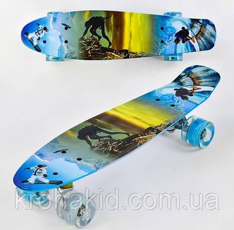 Скейт F 3270  Best Board, доска=55см, колёса PU, СВЕТЯТСЯ, d=6см  , фото 2
