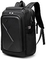 """Дизайнерский дорожный рюкзак для ноутбука 15,6"""" Arctic Hunter B00295, влагозащищённый, 28л"""