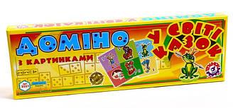 Детское домино большое В мире сказок Технок 2551