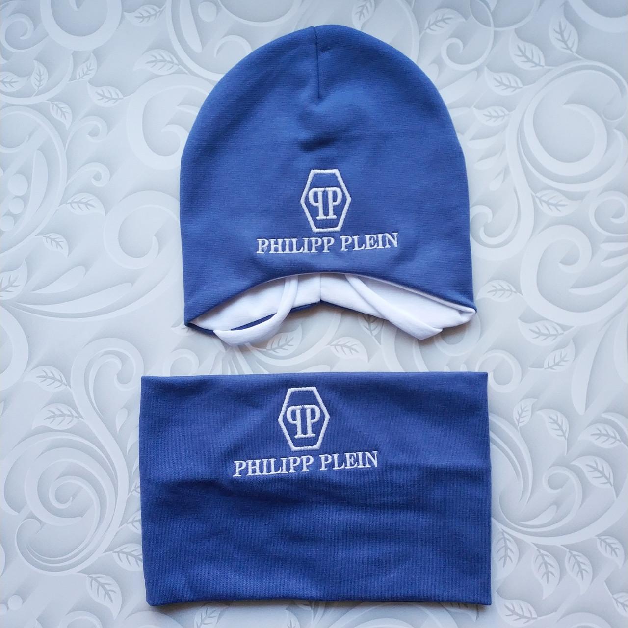 Детский весенний набор,шапка и снуд Philipp Plein