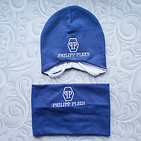 Детский весенний набор,шапка и снуд Philipp Plein, фото 1